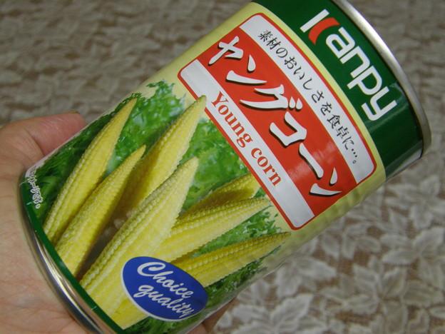 ヤングコーンの缶詰