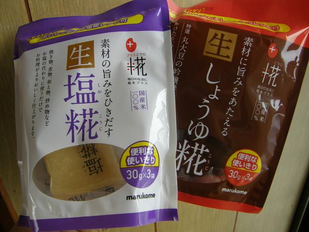 「塩麹」が一袋30円!! @フードワン