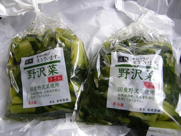 激安!「刻み野沢菜漬け」 @川崎市中央卸売市場 北部市場