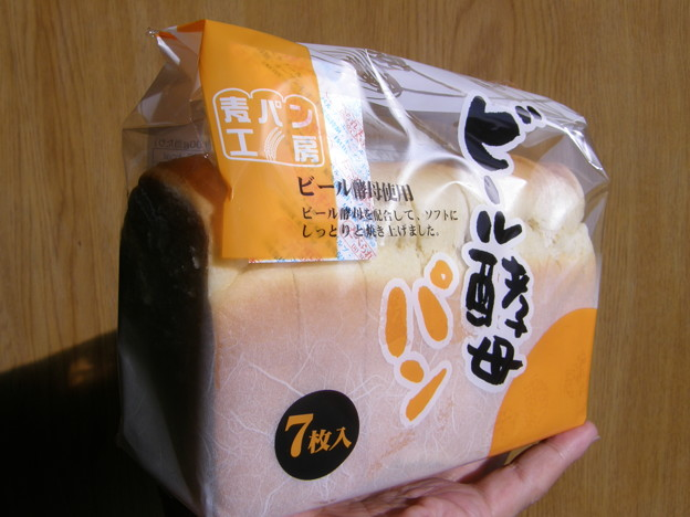 業務 スーパー ビール 酵母 パン