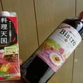 Photos: 料理用赤ワイン @リカーランド トップ