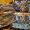 Photos: 味付け鹿肉 & 鯵の開き