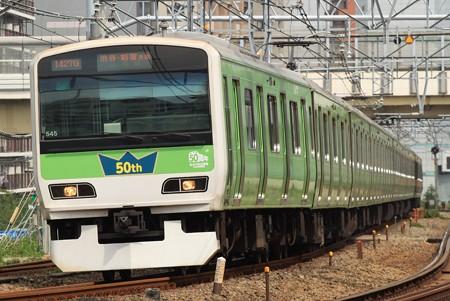 E231系500番台 トウ545編成