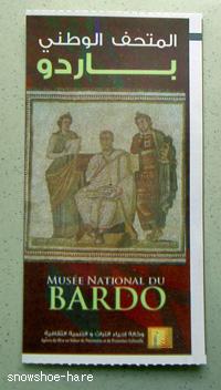 バルドー博物館のチケット
