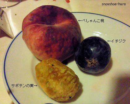 食後の果物