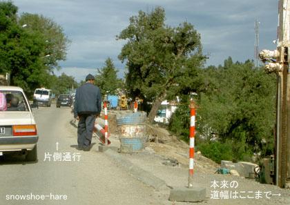 土砂崩れ復旧工事