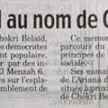 「記念碑ができていた」の新聞記事