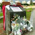 Photos: 暗殺された指導者の記念碑