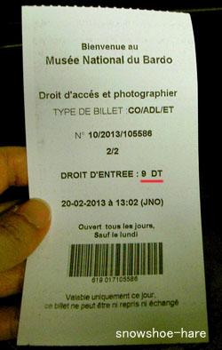 バルドー博物館チケットの裏面