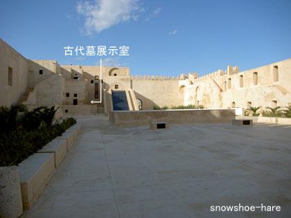 博物館の中庭