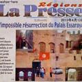 遺跡と化した過去の宮殿…