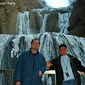 Photos: 袋田の滝・ダンナとチュニジア人