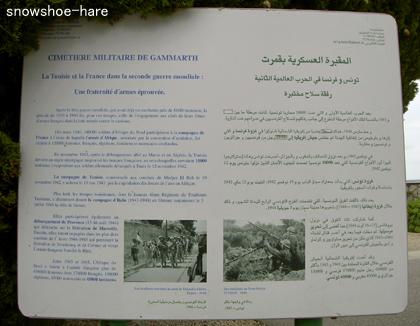 墓地の説明板