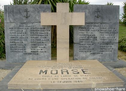 大きな墓標