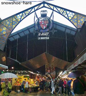 サン・ジュセップ市場入口