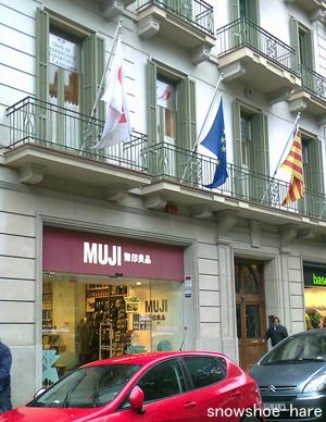 無印良品バルセロナ店