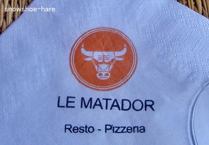 マタドールの紙ナプキン