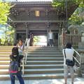 Photos: 高尾山薬王院1