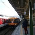Photos: P1320645五十鈴川駅