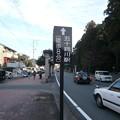Photos: P1320637五十鈴川駅へ