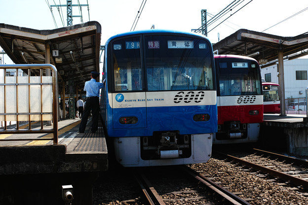 Photos: Blue Sky Train