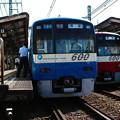 写真: Blue Sky Train