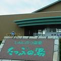 Photos: 20120804_142956