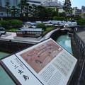 Photos: 20120904_124221