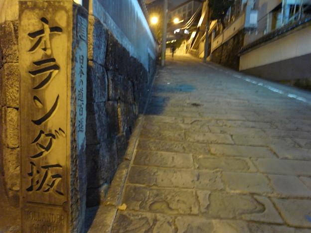 Photos: 20120904_213503