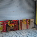 Photos: 20120905_090007