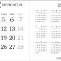Photos: 20131205_164658