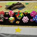 Photos: 小学校の展覧会(家内の折り紙作品)
