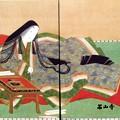写真: 石山寺の御朱印帳(紫式部)