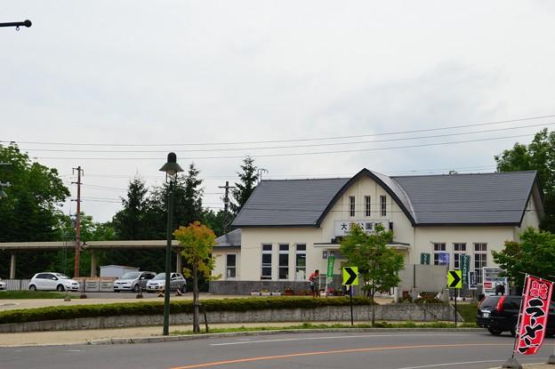 2013-07-14