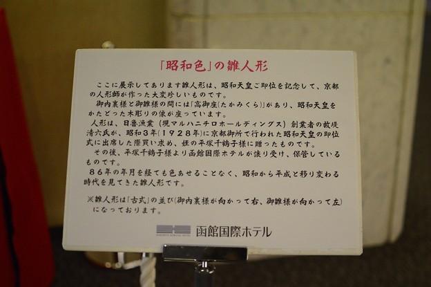 Photos: 2014-03-02