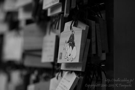 湯島天満宮 絵馬