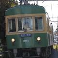 写真: 江ノ電300形