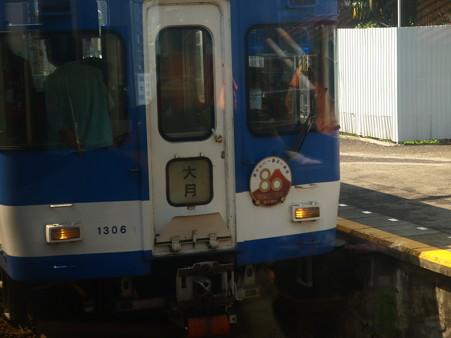485系「宴」車窓33