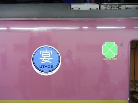 485系「宴」(新宿駅)