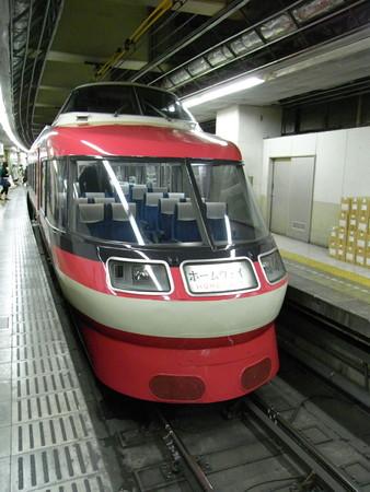 7000形(新宿駅)2