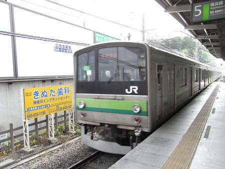 205系横浜線(新横浜駅)