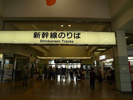豊橋駅構内2