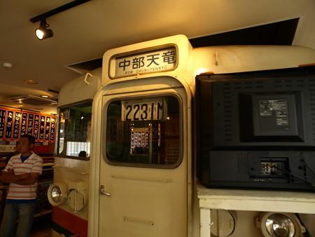 佐久間レールパーク56