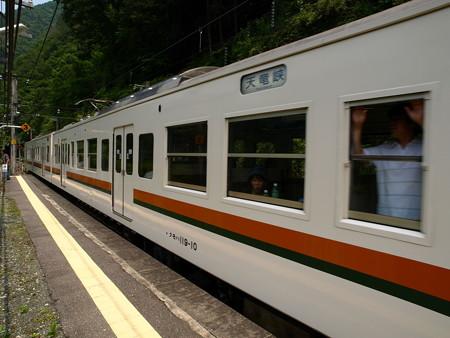 119系(小和田駅)8