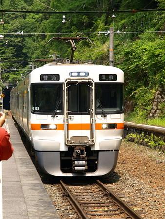 313系飯田線(小和田駅)