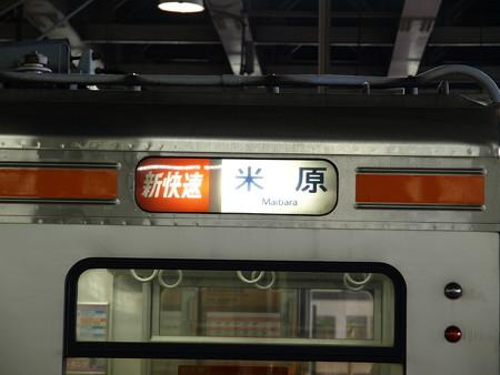 313系東海道本線(豊橋駅)1