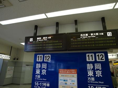 豊橋駅構内8