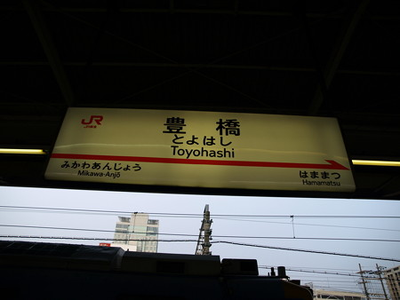 豊橋駅名標1