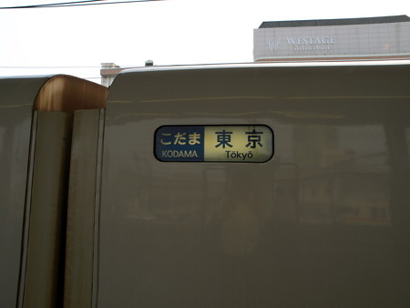 300系(豊橋駅)2
