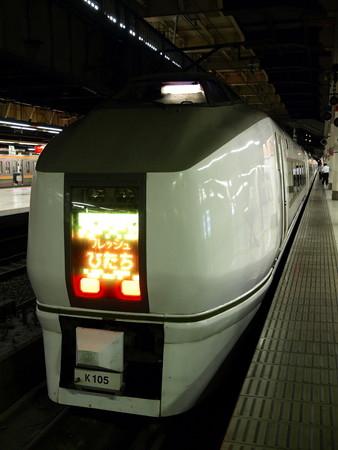 651系(上野駅)6